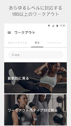 Nike Training Club - 自宅でできるワークアウトとフィットネス プランのおすすめ画像2
