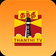 Thanthi TV Tamil News Live