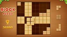 Block Puzzle Sudokuのおすすめ画像1