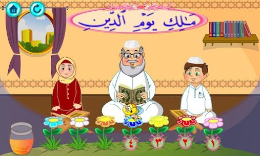 Teaching the Holy Quran For Pc – Download On Windows 7/8/10 And Mac Os 1