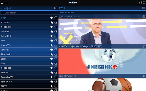 NetTV Plus Screenshot