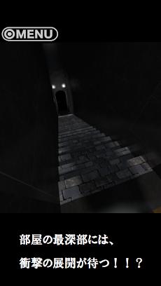 脱出ゲーム MONSTER ROOMのおすすめ画像2