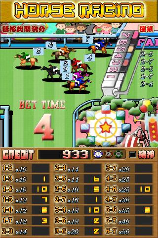 u96fbu52d5u9593u8cfdu99acu904au6232u6a5f-Horse Racing Slot 1.25 2