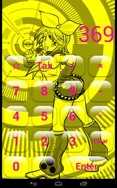 ボーカロイド 鏡音リン電卓2のおすすめ画像1