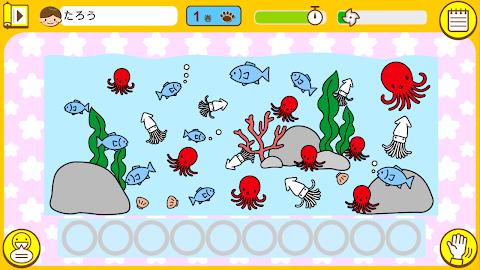 ひとりでがんばりマスター! - 幼児向け無料学習アプリのおすすめ画像5
