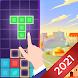 ブロックジグソー - ブロックパズル、無料パズルゲーム - Androidアプリ
