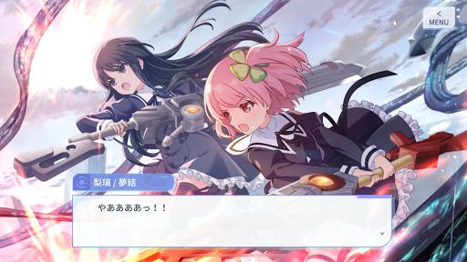 アサルトリリィ Last Bullet(ラスバレ) 1.1.2 screenshots 1