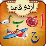 Kids Urdu Qaida: Alphabets Learning App Offline