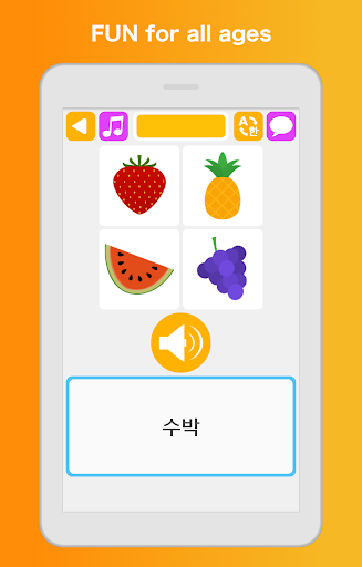 Learn Korean - Language & Grammar Learning 3.4.0 Screenshots 8