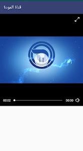 Mawada TV 1.0