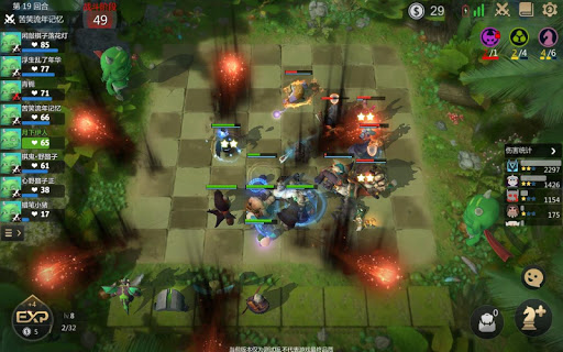 Auto Chess screenshots 11