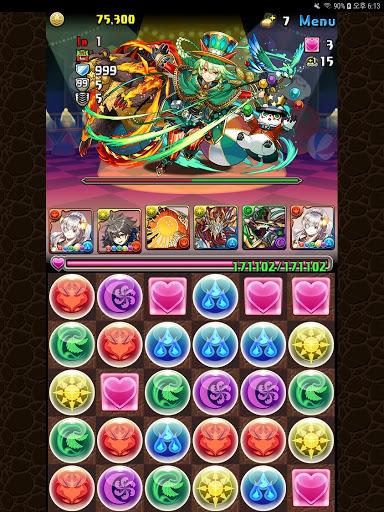 ud37cuc990&ub4dcub798uace4uc988(Puzzle & Dragons) 19.1.0 screenshots 14
