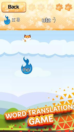 Learn Japanese for Free with kawaiiNihongo  screenshots 6