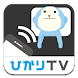 ひかりTV りもこんプラス - Androidアプリ