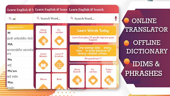 English To Marathi Translator For Pc (Free Download On Windows7/8/8.1/10 And Mac) 1