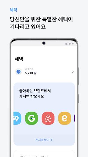 ud1a0uc2a4 android2mod screenshots 4