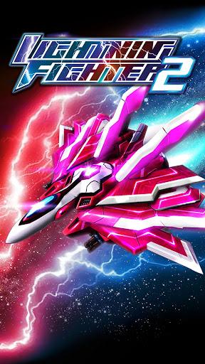 Lightning Fighter 2 2.52.2.4 screenshots 6