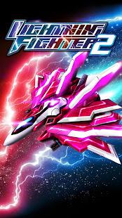 Lightning Fighter 2 screenshots 6