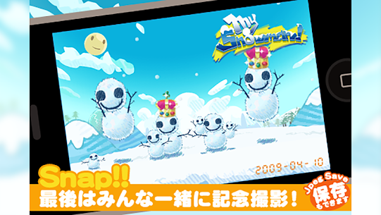 Snow Planet APK for Android 4