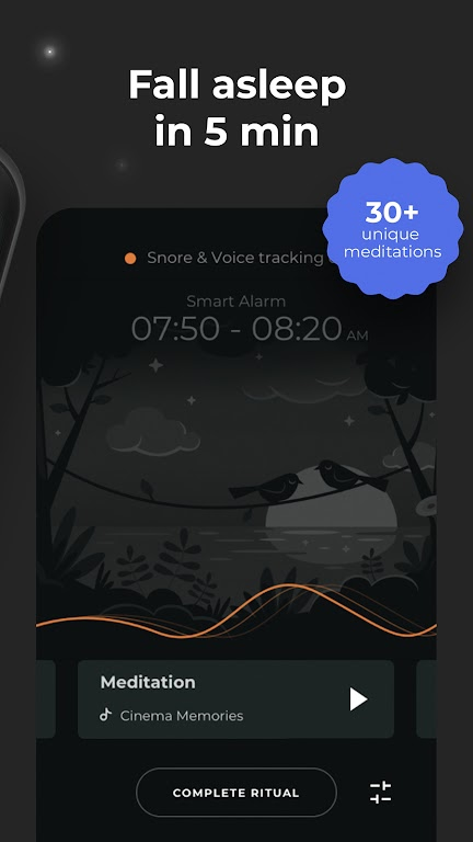 Avrora - Sleep Booster  poster 2