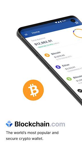 Blockchain Wallet: Buy and Sell Bitcoin & Crypto 8.0.2 Screenshots 1