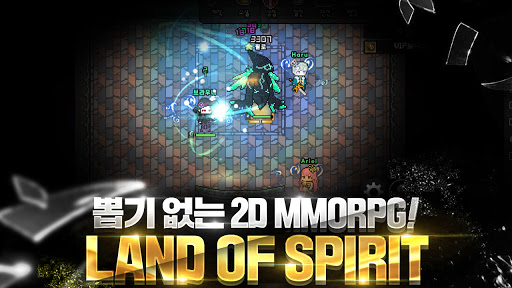 랜드오브스피릿 : 2D MMORPG https screenshots 1