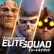 Tom Clancy's エリートスクワッド : ミリタリーRPG
