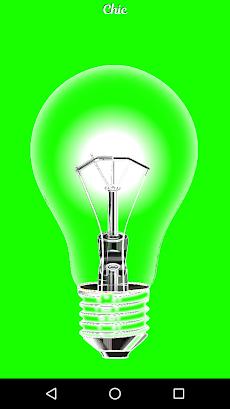 緑の光のおすすめ画像1