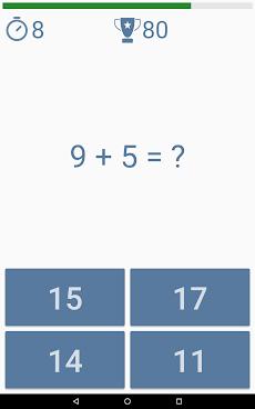 数学のゲーム - 脳トレ Premiumのおすすめ画像1