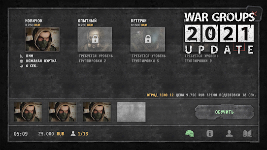 WG2021 Mod Apk 2021.3.1 (All Survival Maps Are Open) 1