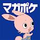 LINEマンガ 人気マンガ・無料漫画が待てば読める 豊富な種類の無料漫画も多数のまんがアプリ