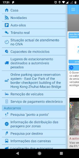 DSAT 4.1.19 Screenshots 2