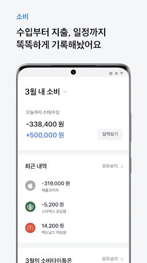ud1a0uc2a4 android2mod screenshots 2