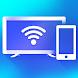 すべてのTV画面ミラーリングアプリ - Androidアプリ