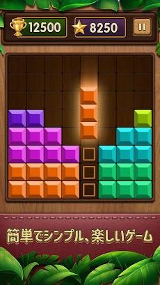 ブリックブロックパズル2020のおすすめ画像3