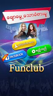 Shan Koe Mee - Fun Club u101bu103du1019u1039u1038u1000u102du102fu1038u1019u102eu1038 1.01 Screenshots 1