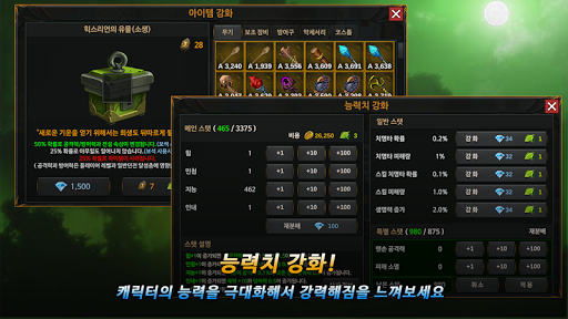 Unknown HERO - Item Farming RPG. 3.0.284 screenshots 21