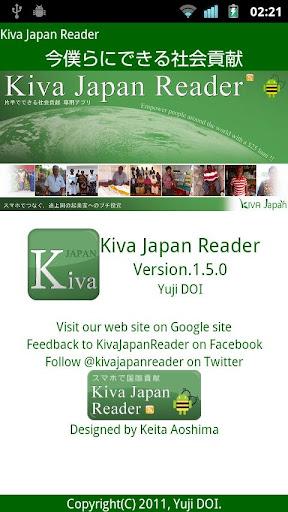 Kiva Japan Reader For PC Windows (7, 8, 10, 10X) & Mac Computer Image Number- 8