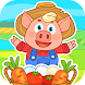 子供のための農場。 - Androidアプリ