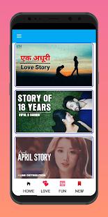 Pocket Story Room - Audio & videos storytellers