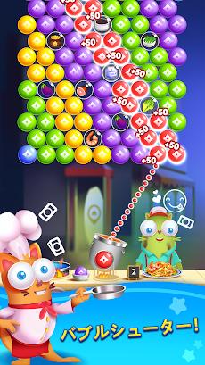 子猫ゲーム - バブルシューター料理ゲームのおすすめ画像2