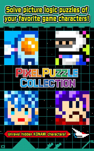 PIXEL PUZZLE COLLECTION apktram screenshots 6