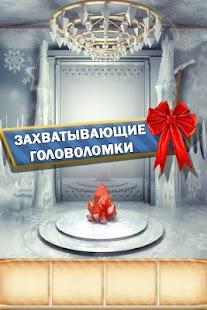 100 Дверей Сезоны - Головоломки. Логические игры. Screenshot