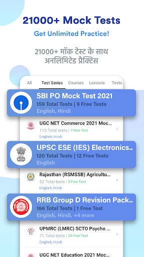 Exam Preparation App: Free Live Class | Mock Tests android2mod screenshots 3