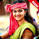 Telugu Love Ringtone ❤