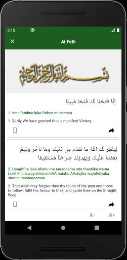 Duaas and Surahs  Screenshots 4