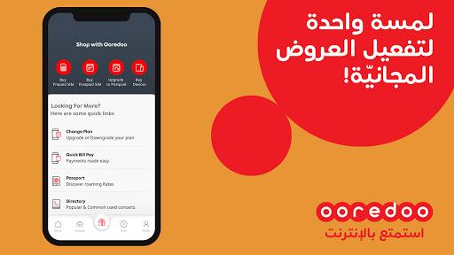 Ooredoo Qatar  Screenshots 8