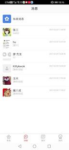 MaliMaliHome Macau 2.6.29 Screenshots 6