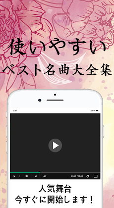 中島みゆきベスト無料 - 中島みゆき人気曲大全集のおすすめ画像2