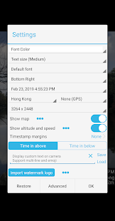Timestamp Camera Pro Screenshot